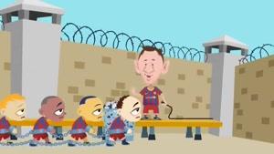 به زنجیر کشیدن بازیکنان توسط مسی