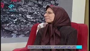 دکتر زهرا اعلمی هرندی - روز پزشک
