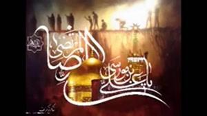 داستان مردنابینا و امان نامه امام رضا(ع)