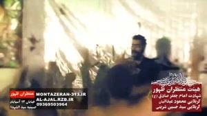 کربلایی محمود عیدانیان