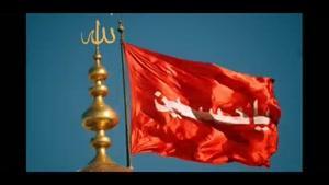 کاش ای امام حق پیش مرگتان شوم...