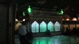 حرم مطهر بنت الحسین ...