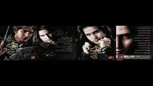 آهنگ عذاب از محسن یگانه - آلبوم رگ خواب