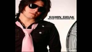 آهنگ تو رفتی از رامین بی باک - آلبوم تصویر عشق