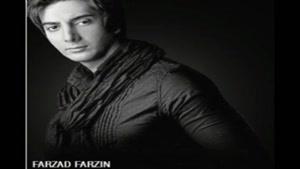 آهنگ عذاب از فرزاد فرزین - آلبوم شلیک