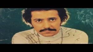 آهنگ کتیبه از فرهاد مهراد
