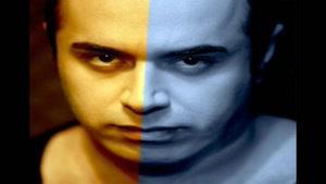 آهنگ تو نمیدونی از یاسر محمودی