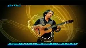 موزیک ویدیوی همه چی آرومه از حمید طالب زاده