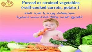 تغذیه ی نوزادان