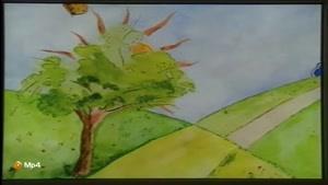 ترانه کودکانه بهار اومده