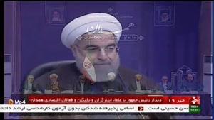 سفر رییس جمهور به استان همدان