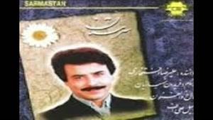 علی رضا افتخاری - آلبوم سرمستان - پارت 2
