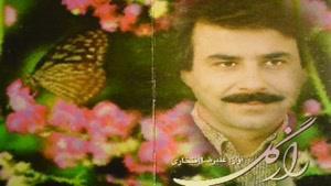 علی رضا افتخاری - آلبوم راز گل - پارت 2