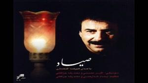 علی رضا افتخاری - آلبوم صیاد - پارت 1