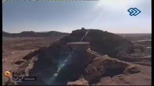 دیدنی های شهر اصفهان قسمت ۹