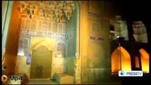 جاذبه های گردشگری اصفهان قسمت 6