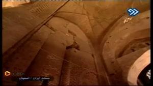 دیدنی های شهر اصفهان قسمت ۱۴