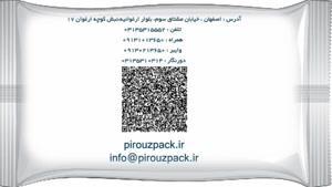 دستگاه بسته بندی نان 03135310314