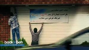 آگهی تلویزیونی پارسیان