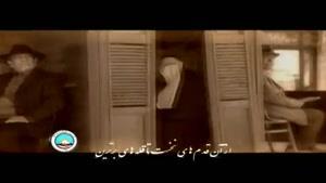 سرود بیمه ایران