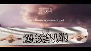 نماز یکی از ارکان اسلام
