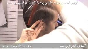 آموزش آرایشگری مردانه - قیچی زنی ممتد
