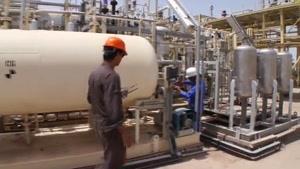تیزر نمایشگاه صنعت نفت