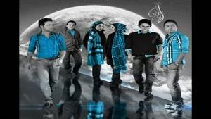 آهنگ نوری تا ابدیت ( دوستت دارم ) از گروه آریان