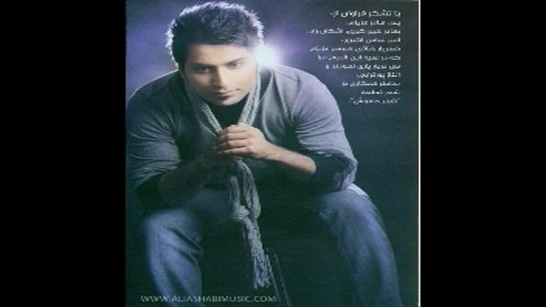 آهنگ ببار (خدا ) از علی اصحابی - آلبوم کولاک