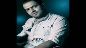 آهنگ قصه عشق از رضا شیری - آلبوم باور