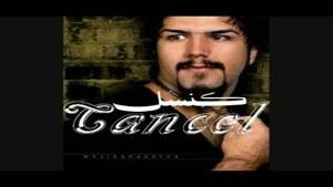 آهنگ کنسل از مجید خراطها - آلبوم کنسل