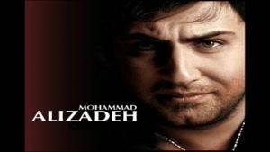 آهنگ سکوت از محمد علیزاده - آلبوم همخونه