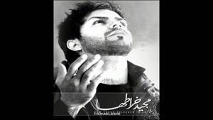 آهنگ مسافر از مجید خراطها - آلبوم زخم زبون