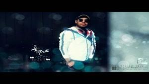 آهنگ بادبادک های رنگی از محسن چاوشی - آلبوم حریص