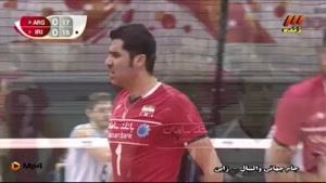 ایران و آرژانتین - جام جهانی والیبال ۲۰۱۵ - ست اول