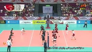 ایران و لهستان - جام جهانی والیبال ۲۰۱۵ - ست پنجم