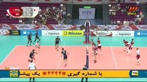 ایران و لهستان - جام جهانی والیبال ۲۰۱۵ - ست دوم