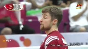 ایران و لهستان - جام جهانی والیبال ۲۰۱۵ - ست چهارم