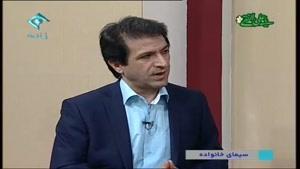 دکتر رضا ناظری - ویژگی ها و مختصات انتخاب همسر