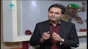 دکتر رضا ناظری - انتخاب همسر