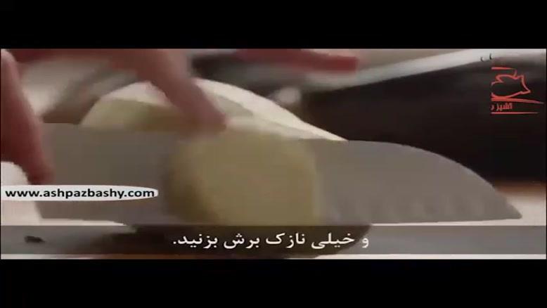 طرز تهیه بادمجان با پنیر پارمزان، آشپزباشی