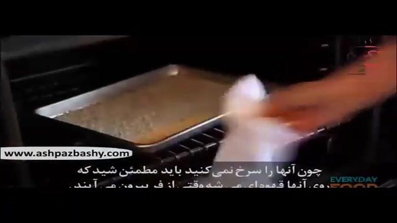 طرز تهیه ناگت مرغ پخته شده