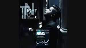 اهنگ جدید مجید خراطها - امشب