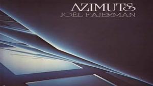 آهنگ زیبای azimuts از joël fajerman