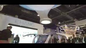 ماشین هایی که پرواز می کنند