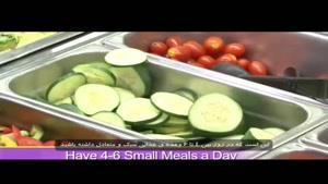 پنج توصیه ی غذایی برای سوزاندن چربی