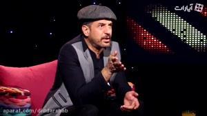برنامه دید در شب مصاحبه با محمود شهریاری