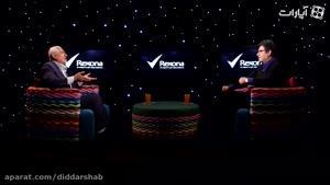 برنامه دید در شب مصاحبه با محمد غرضی