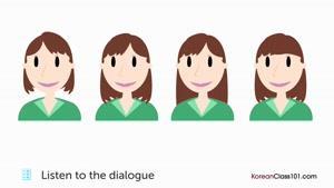 آموزش زبان کره ای (تمرین شنیداری در آرایشگاه).