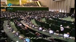 سخنرانی دکتر روحانی در مراسم تحلیف – ۱۳۹۲/۵/۱٣